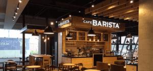 Ofertas de trabajo, Café Barista de Guatemala
