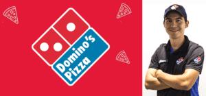DOMINOS PIZZA DE GUATEMALA EMPLEOS
